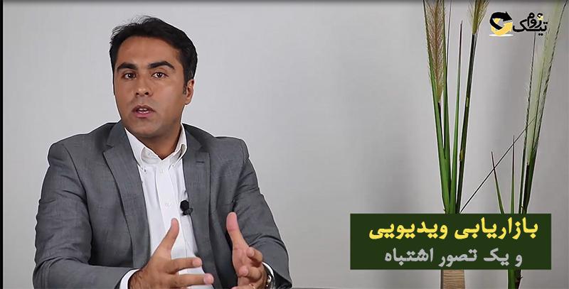 محسن نبوی